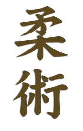 jujutsu_kanji